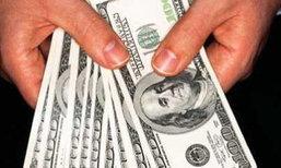 อัตราแลกเปลี่ยนวันนี้ขาย34.79บาท/ดอลลาร์