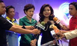 ETDA จัดงาน Thailand e-Commerce Week