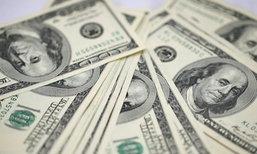 อัตราแลกเปลี่ยนขาย34.95บ./ดอลลาร์
