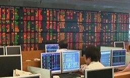 ตลาดหุ้นเอเชียปรับลงตามราคาน้ำมัน