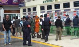 สถานีรถไฟหัวลำโพงจนท.เข้มความปลอดภัย