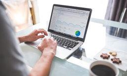 ต้องการทำธุรกิจออนไลน์ให้ประสบความสำเร็จ? ลองดูเคล็ดลับเหล่านี้