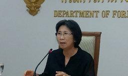 พาณิชย์เตรียมจัดสัมมนาอนาคตการค้าไทย
