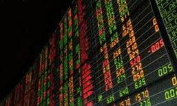 ตลาดหุ้นเอเชียเช้านี้ปรับลงกังวลทรัมป์