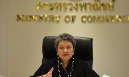 พาณิชย์ย้ำสหรัฐฯเลิกTPPไม่กระทบไทย
