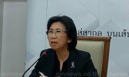 สินค้าไทย3รายการไม่ถูกสหรัฐตัดSPปี59/60