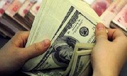 อัตราแลกเปลี่ยนขาย35.27บ./ดอลลาร์