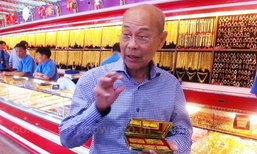 จิตติ คาด ทิศทางราคาทองยังปรับขึ้น