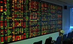 ตลาดหุ้นไทยเช้านี้แกว่งตัวกรอบแคบ