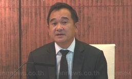 สศค.ชี้เศรษฐกิจไทยปี60โตตามเป้า3.6%