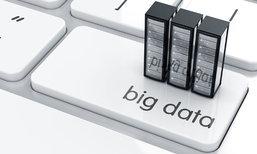 รู้ก่อนเขา...อิเหนากำไร: ทำนายตัวเลขเศรษฐกิจ ในยุค Big Data (ตอนที่ 2)