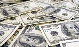 อัตราแลกเปลี่ยนวันนี้ ขาย 34.68  บาทต่อดอลลาร์