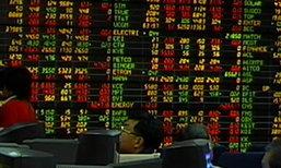 โบรกมองกรอบหุ้นไทยวันนี้1,560-1,573จุด