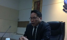 ไทย-ฮ่องกงจับมือร่วมพัฒนาSMEsค้าออนไลน์