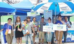 WP Energy ส่งคนไทยกลับบ้านช่วงสงกรานต์