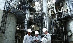 ซาอุฯ-อิรักตกลงขยายลดผลิตน้ำมันดันราคาขึ้น