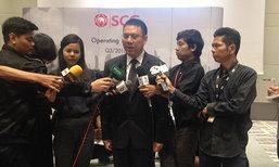 SCGมุ่งลงทุนนวัตกรรมรับการเปลี่ยนแปลงโลก