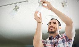 8 วิธีสุดเด็ด เพื่อประหยัดค่าไฟฟ้า!
