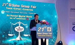 อุตตมเปิดงานสหกรุ๊ปแฟร์ย้ำไทยขับเคลื่อน4.0