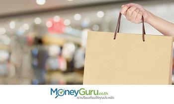 4 วิธี ใช้เงินอย่างชาญฉลาด