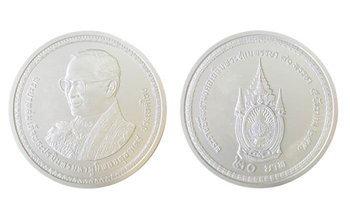 ด่วน!เปิดแลกเหรียญที่ระลึกชุด  5 เหรียญ 5 แบบ แค่ 100 บาท 26 ต.ค.59