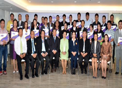 กรมพัฒนาธุรกิจฯอบรมสร้างความพร้อมสู่AEC