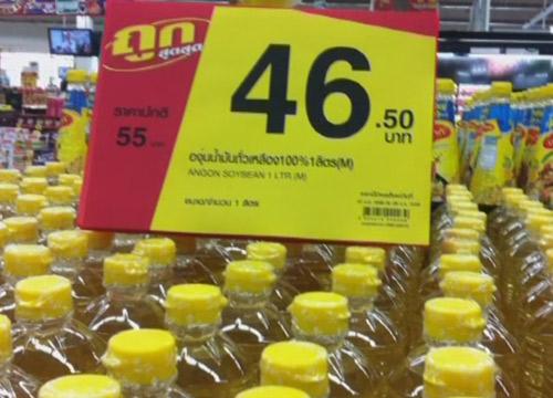 ห้างค้าปลีกลดราคาสินค้า,น้ำมันปาล์มยังมีขายไม่พบซื้อตุน