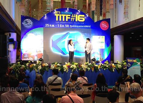 งานเที่ยวทั่วไทย ไปทั่วโลก วันที่ 4 ยังคึกคัก
