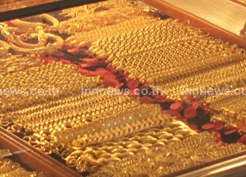 ราคาทองเปิดตลาดขึ้น50บ.รูปพรรณ19,700บ.