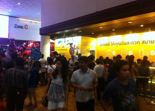 มหกรรมไทยเที่ยวไทยช่วงบ่ายคึกคัก