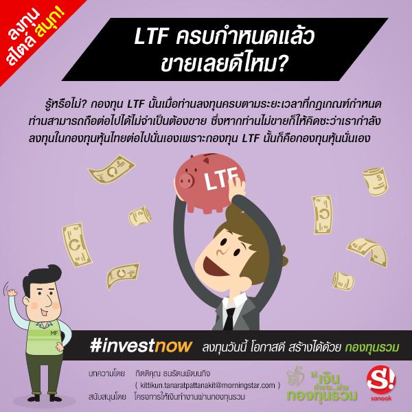 info_investnow_ltf(600x600)