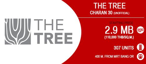 4-the-tree