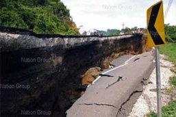 แผ่นดินไหว 6.0 ริคเตอร์ ที่มณฑลยูนนาน