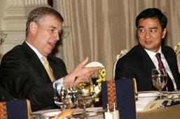 เจ้าชายแอนดรูว์ทรงห่วงการเมืองไทย