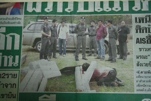 หนุ่มใบ้หึงโหดฆ่าเมียแทงพรุนดับคารถ-ฆ่าตัวตายตามพิสดาร