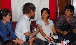 อัยการชี้ นาธาน ส่อเค้าถูกจำคุก18ปี