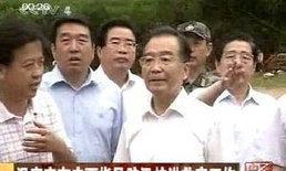 นายกฯ จีนลงพื้นมณฑลกวางสีเยี่ยมผู้ประสบอุทกภัย
