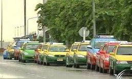 คนขับแท็กซี่ เล็งถกปัญหาผลกระทบ แอร์พอร์ตลิงค์!!!