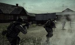 ผู้ผลิตวิดีโอเกม ยอมลบฉากตอลีบานสังหารทหารสหรัฐออกแล้ว