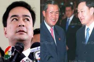 10ผู้นำรับร่วมประชุมอาเซียน-สหรัฐ