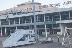 ผบช.ภ.5 แถลงจับมาเลย์ค้าไอซ์คาสนามบิน