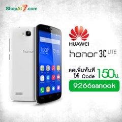 โทรศัพท์มือถือ Huawei รุ่น Honor 3C Lite  สีขาว