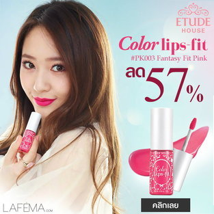 Etude House Color lips-fit #PK003 Fantasy Fit Pink