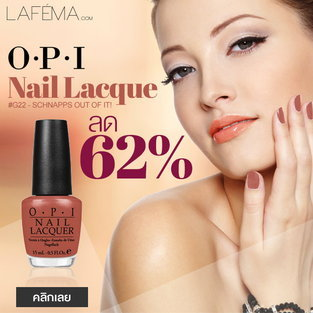 OPI Nail Lacquer #G22 - Schnapps Out of it!