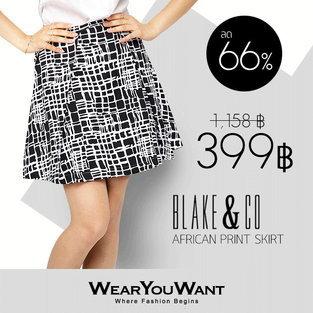 BLAKE & CO African Print Skirt