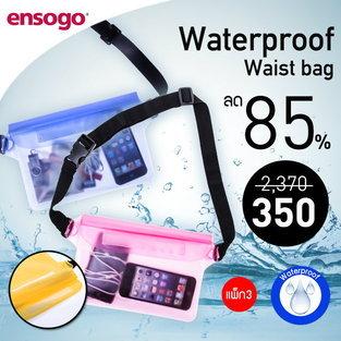 กระเป๋าคาดเอว กันน้ำ Waterproof Waist bag (3 packs)