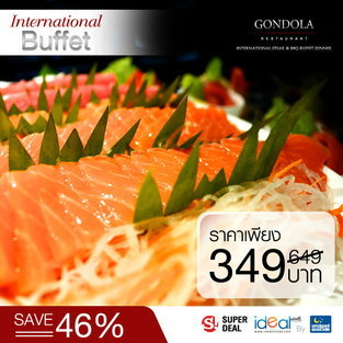 International Buffet @ Gondola