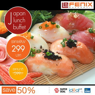 Japanese Lunch Buffet @ Le Fenix