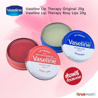 Set Vaseline Lip Therapy (Original + Rosy) แบบตลับ