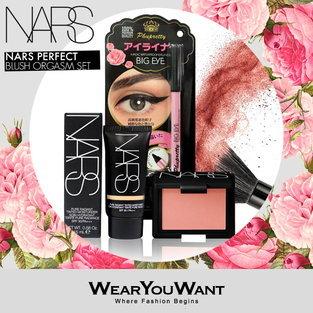 NARS Perfect Blush Orgasm Set